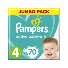 Pampers Active Baby 4 Maxi (9-14 кг) Jumbo Pack 70 шт