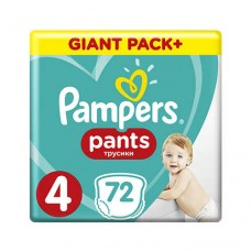 PAMPERS PANTS 4 MAXI (9-15 КГ) 72 ШТ