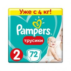 PAMPERS Pants 2 JUMBO PACK (4-8 кг), 72шт.