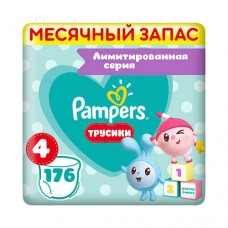 PAMPERS Pants Малышарики Maxi (9-15 кг), 176 шт.
